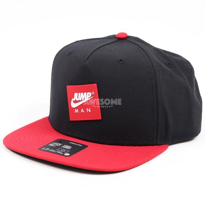 [歐鉉]NIKE JORDAN PRO JUMPMAN CLSCS CAP 黑紅 後扣 棒球帽 DC3681-010