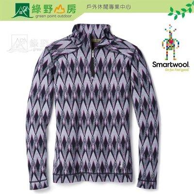 綠野山房》Smartwool聰明羊美國女NTS 250印花長袖半拉 保暖底層羊毛衣 排汗 淺紫 SW0SS222A26