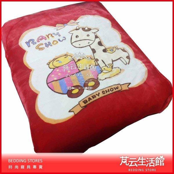 【芃云生活館】 ~ 卡通超纖細雲毯~春 秋適用(附提袋)100x120CM