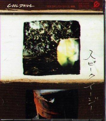 八八 - COOL DRIVE - Speak Easy  - 日版 CD