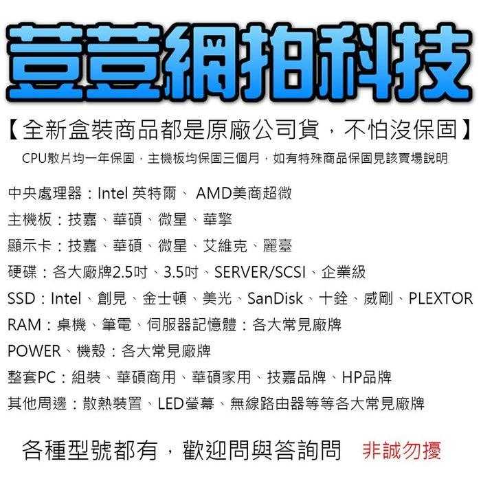 【含稅】Intel Xeon E5-2690 V4 2 4G Turbo 3 2G 14核28線135W ES不顯CPU-Yahoo奇摩拍賣