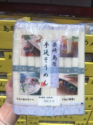 Costco好市多 SHIMABARA SOMEN NOODLES 日本進口手工素麵 1kg x2入