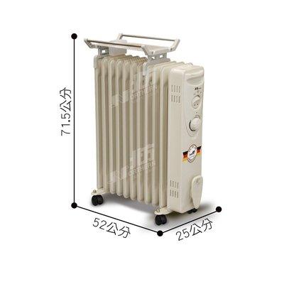 $柯柯嚴選$北方11片葉片式電暖器(含稅)KE-208 NRD1281 NA-07ZL KE-210TF NA-09ZL