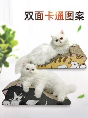 麥麥部落 貓抓板磨爪器瓦楞紙貓咪用品立式貓抓墊磨抓板MB9D8