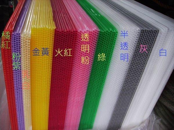 中空板 彩色瓦楞板 廣告看板 美工美術板 工地施工保護板 保護用瓦楞板防刮.防塵