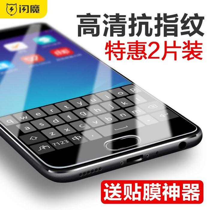 預售款-oppor11鋼化膜r11s抗藍光oppo r11splus玻璃R11plus手機貼膜原裝0pp0納米防爆指紋十