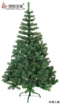 聖誕樹 聖誕裝飾 圣誕 210cm綠色加密型PVC圣誕樹 圣誕節裝飾 1082個枝 5.8kg全館免運價格下殺