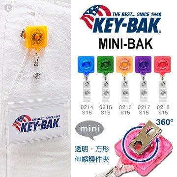 【EMS軍】美國KEY BAK MINI-BAK 透明方形伸縮證件夾(旋轉背夾)-公司貨