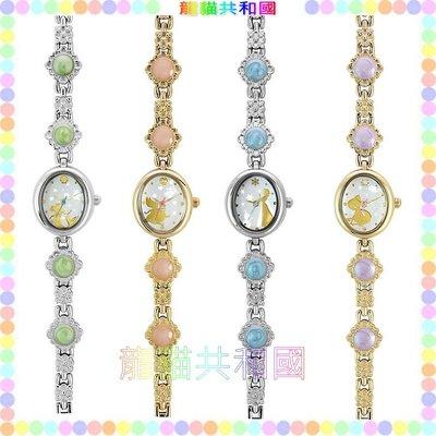 ※龍貓共和國※日本迪士尼商店Disney《小美人魚艾莉兒 愛麗絲 奇妙仙子 冰雪奇緣女愛莎公主 圓形礦石 手錶 腕錶》