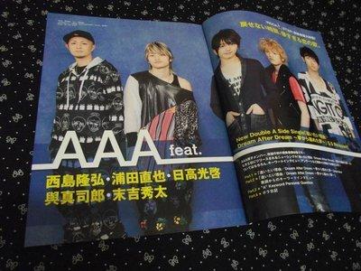 切頁 ROCKSTAR  vol.8  AAA / ROCKSTAR  vol.7  W-INDS