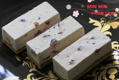 酒漬櫻桃生乳酪蛋糕條 精裝8入~MINMIN手作甜點工作室