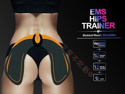 @貨比三家不吃虧@ EMS HIPS TRAINER 美臀貼 鍛煉 訓練腰帶 馬甲 腰瘦 燃脂 提臀貼 臀部貼 運動貼