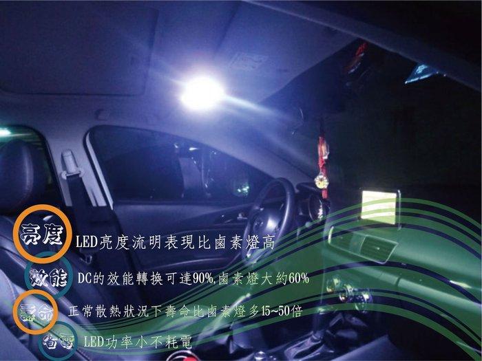 綠能基地㊣MIT 解餘光 雙尖室內燈 汽車閱讀燈 車內 LED室內燈 車用LED燈 牌照燈 門邊燈 後箱燈 雙尖燈