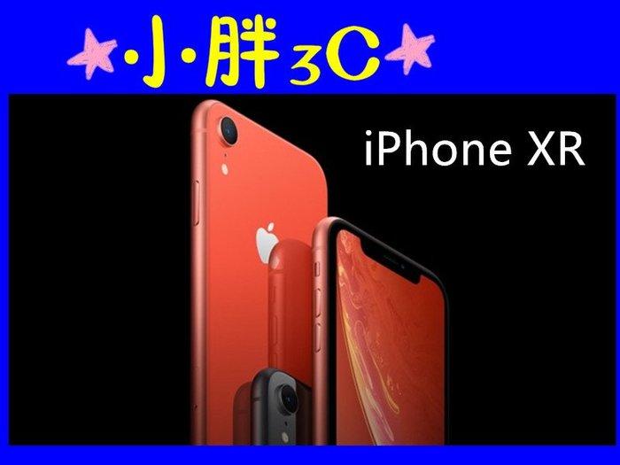 ☆小胖☆門號攜碼 中華電信 699 上網吃到飽 搭 Apple iPhone XR 64G 高雄實體辦理