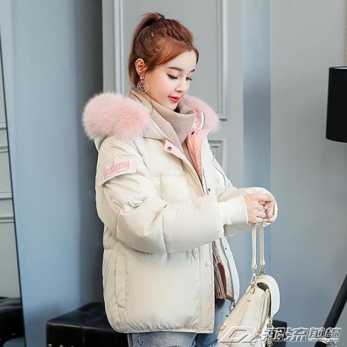 新款冬季羽絨棉服女短款寬鬆面包服學生韓版bf原宿風冬天棉襖