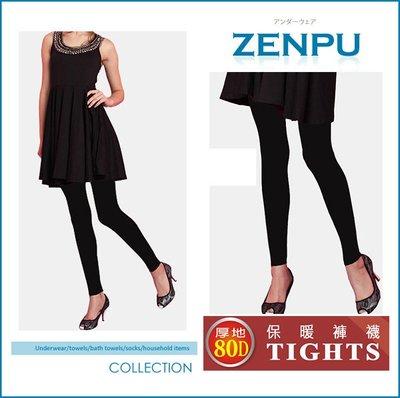 【ZENPU】non-no儂儂80D厚...