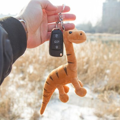 男女鑰匙扣長頸恐龍鑰匙扣創意汽車鑰匙鏈可愛鑰匙圈環女士包包掛件
