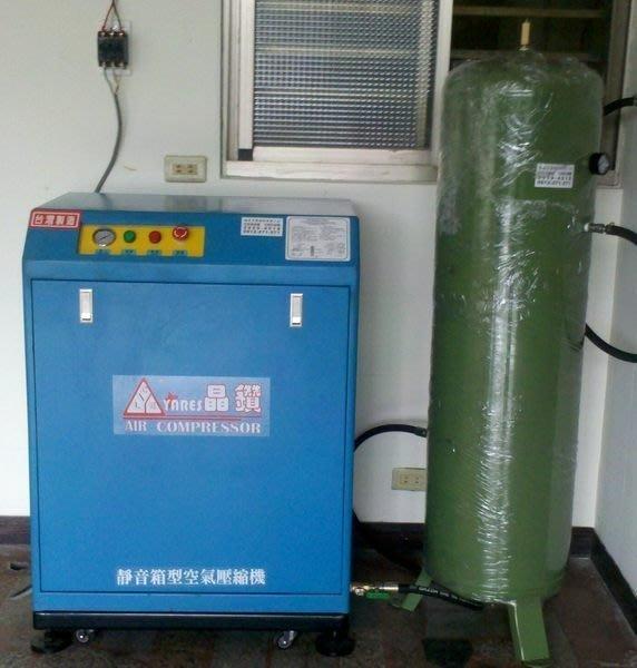 全新10HP靜音式空壓機+10HP乾燥機熱賣中(收購.買賣.維修.保養空壓機,請見關於我)
