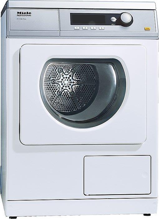 謙記洋行 - 全新未拆封德國美樂Miele PW7138美規2小巨人專業級烘衣機(有排風口機型)24吋寬白色現貨 *出清
