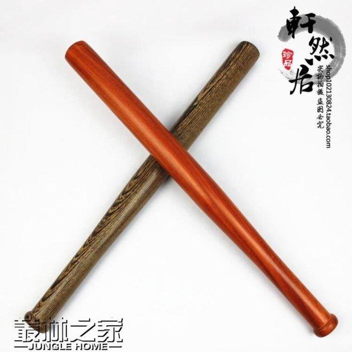 防身武器雞翅木實木防身棍家用車載棒球棍木質實木短棍硬木棒球桿