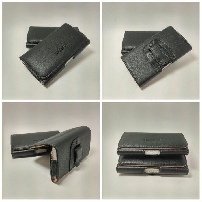~橫式 ~HTC Sensation XE 感動機XE 手機套 Z710E G14 Z71