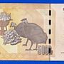 [珍藏世界]剛果2005年5000元Pnew全新品相