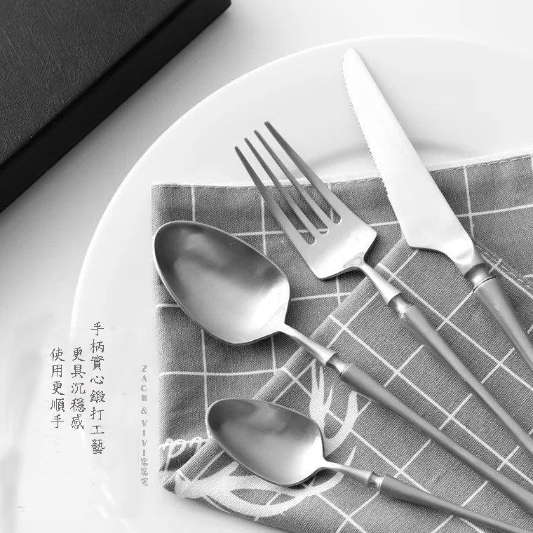 【ZACH & VIVI 窩窩宅】北歐 骨頭 造型 復古 銀色 拉絲 霧面 304不鏽鋼 餐具 刀叉 湯勺 湯匙