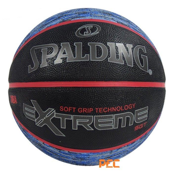 體育課 SPALDING斯伯丁  超彈力深溝柔軟膠系列SPA83501 星際藍  戶外7號籃球