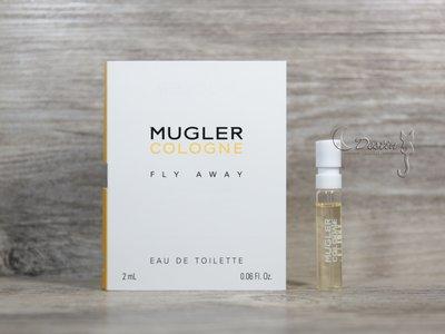 MUGLER COLOGNE  Fly away 2ml 試管香水 全新 現貨