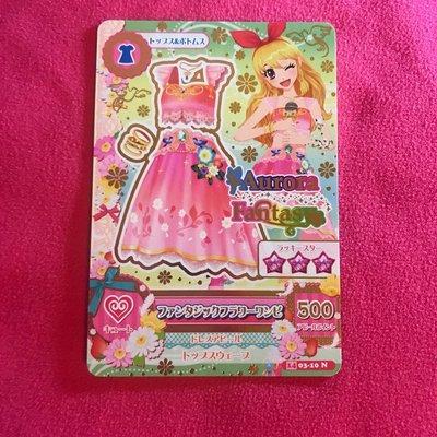 Aikatsu!偶像學園卡片仙境花朵洋裝 1403-10N