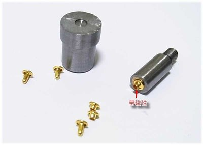 STCbBoS3_2 手壓台 平面鉚釘模具帶磁性(6mm)