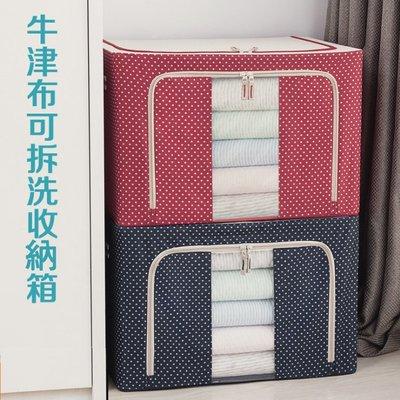 TIG 雙門-四鋼架100L摺疊收納箱 100公升 牛津布 折疊  收納箱 置物箱 收納盒 衣架 衣櫥 曬衣架