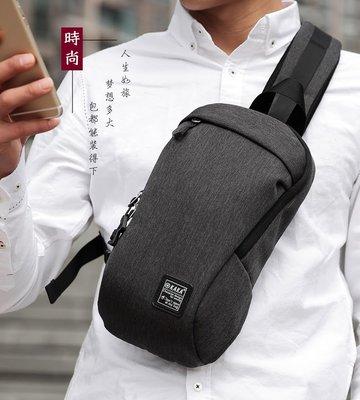 韓版防盜背包 藍灰黑三色 現貨大容量胸背包 防潑水胸包 可當後背包 側背包 斜背包 腰包 單車包 機車包
