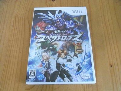 【小蕙館】Wii ~ 化石超進化 (純日版)