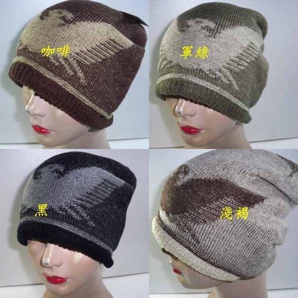 //阿寄帽舖// #5560 鷹紋 針織毛線圓帽!!(長29公分.寬24公分.)