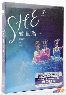 she經典演唱會現場收藏版正版汽車載dvd音樂光盤家用dvd歌曲碟片