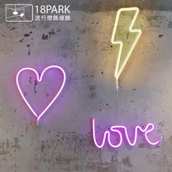 【18Park 】童趣霓虹 Neon [ 霓虹畫 ]