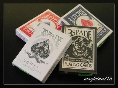 [搞怪牌系列]美國原廠Ellusionist Gaff deck Bicycle撲克牌搞怪牌 老虎搞怪 幽靈搞怪~附教學