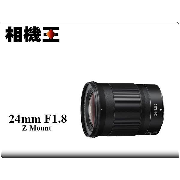 ☆相機王☆Nikon Z 24mm F1.8 S 平行輸入 (4)