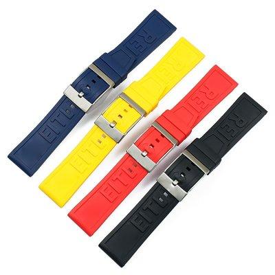適配Breitling百年靈復仇者橡膠手表帶 22mm24mm黑鳥黃狼海洋紅色-硅膠錶帶 手錶配件 手錶帶 錶帶 現貨