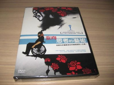 全新影片《逆向思考的藝術》DVD 安德斯丹尼爾森 李最佳男主角 最佳影片