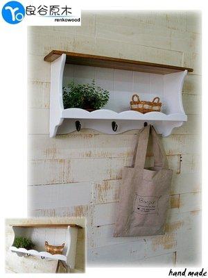 〝良谷原木〞田野雜貨壁掛櫃