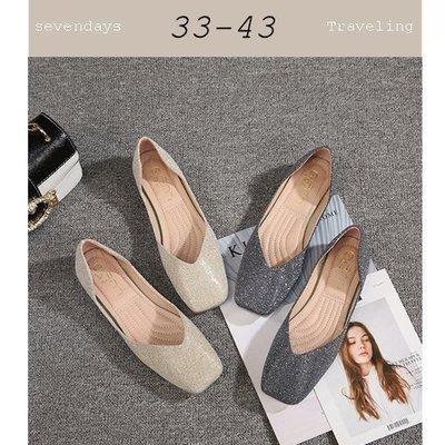 大尺碼女鞋小尺碼女鞋方頭V口亮粉舒適娃娃鞋平底鞋婚鞋宴會鞋金色銀灰色(33-43)現貨#七日旅行