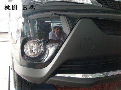 【桃園 國瑞汽車精品】 TOYOTA 13 RAV4  原廠霧燈