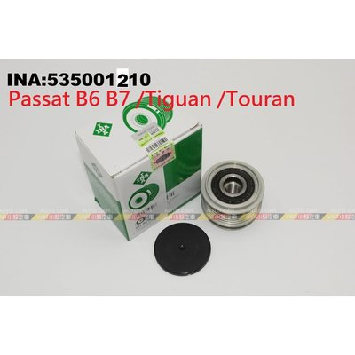 【CARLAND汽车百貨】Passat B6 B7 Tiguan Touran 發電機 單向 軸承 惰輪 全新