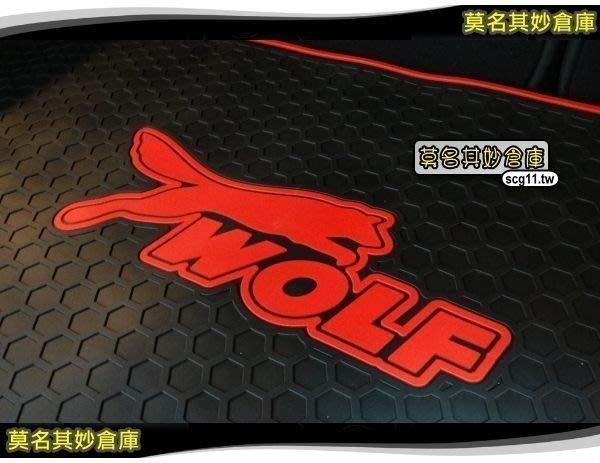 莫名其妙倉庫 【FG019 MK3 蜂巢行李箱墊】2013 Ford 福特 The All New Focus 紅/藍