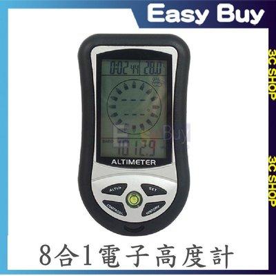 【Easy Buy】8合1電子高度計 電子指南針 登山 溫度計 水平儀 高度計 氣壓計 露營裝備 台中市