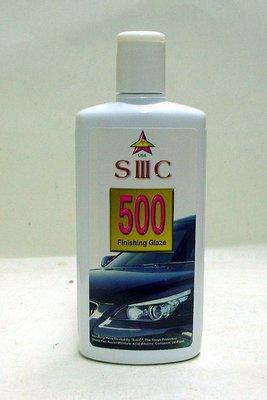 美國雷射釉-No2專業型500-Finishing Glaze-細刮紋修補光澤復原腊-低粉塵、不蓋紋$450/350cc
