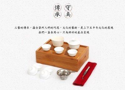 【自在坊】竹盒梵文旅行茶具組 豪華旅行用具 旅遊外出 戶外露營 攜帶式 居家功夫茶具 泡茶 聚會 聊天 野餐
