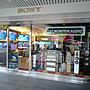 ㊑DEMO影音超特店㍿台灣 EPSON EH-LS100 雷射電視  簡單.護眼.大畫面 雷射超短焦投影